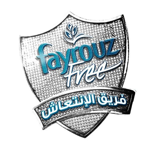 Fayrouz-Egypt-print-campaign-sugar-free-art-direction