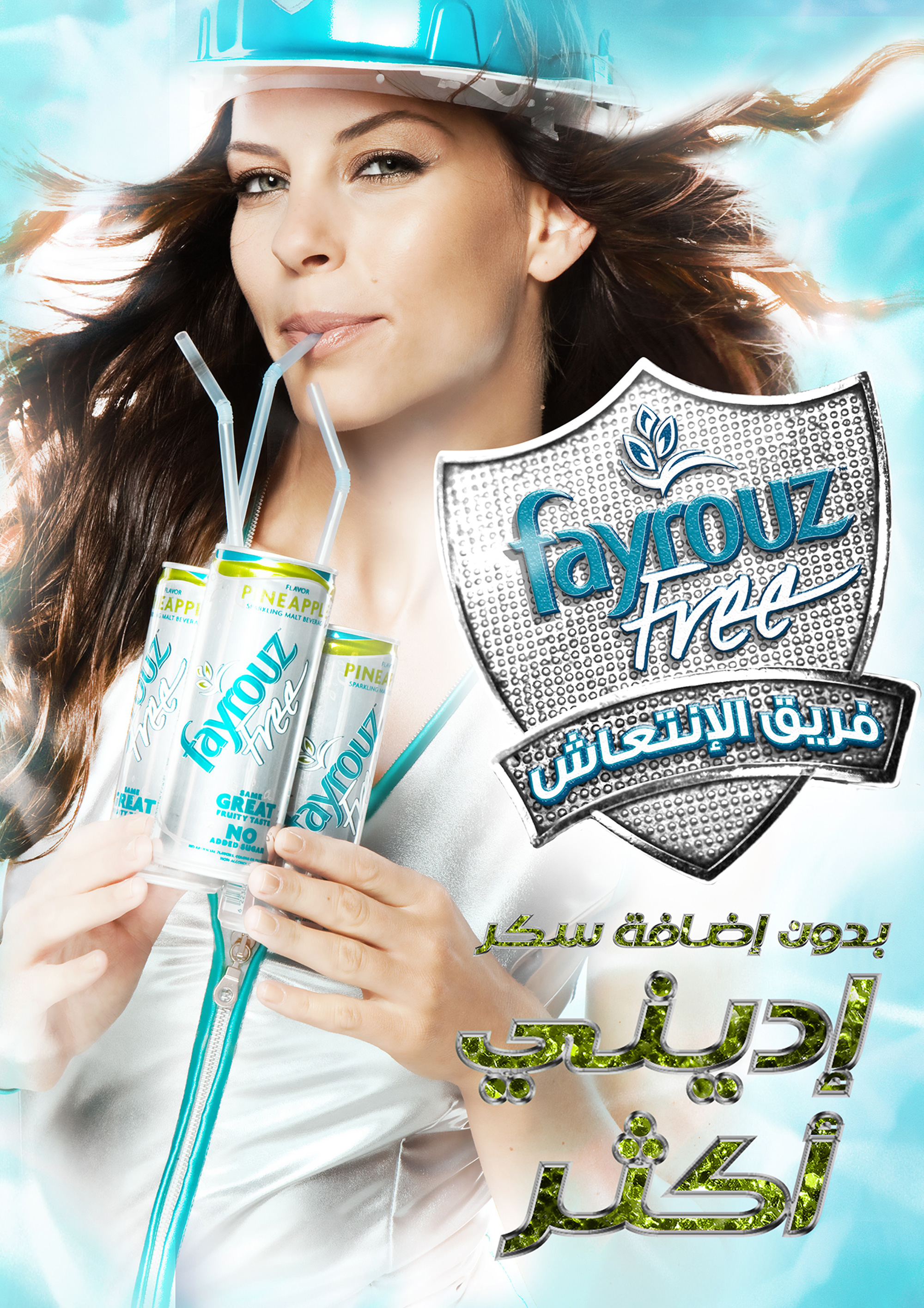 Fayrouz-Egypt-print-campaign-sugar-free-art-direction