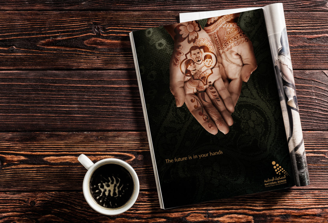 National-Bonds-Dubai-henna-print-magazine