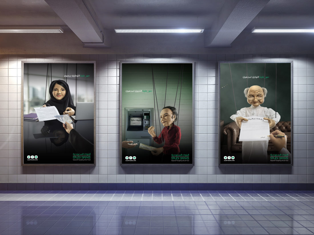 Saudi-Banks-Antifraud-advertising-campaign-print-anti-fraud-puppet-mupi
