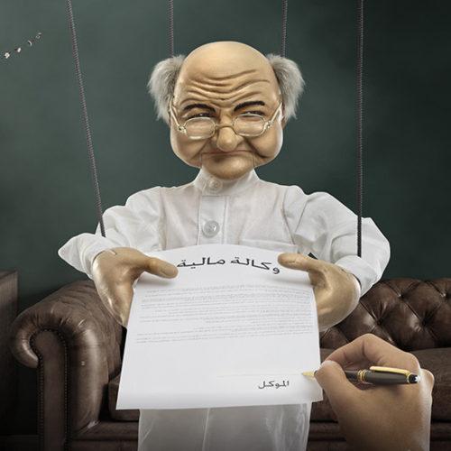 Saudi-Banks-Antifraud-advertising-campaign-print-anti-fraud-attorney-puppet