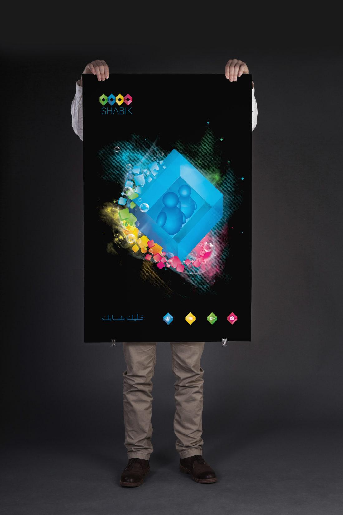 shabik-egypt-logo-icon-poster-design